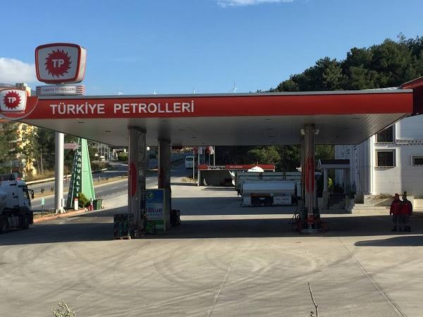 Заправка в Турции