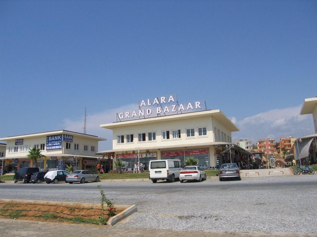 Базар Гранд