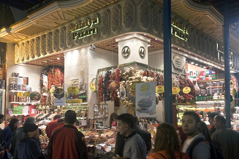 Египетский базар время работы