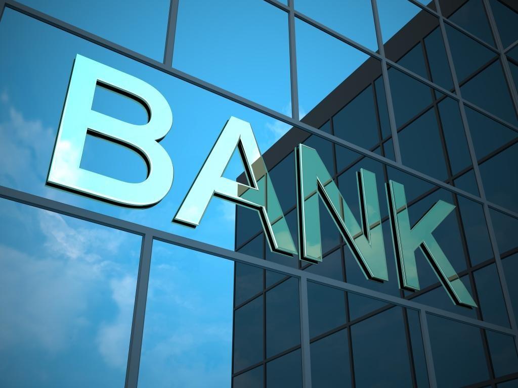 Банки Турции 1